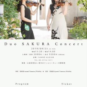 Duo SAKURA Concert