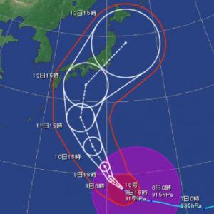 【台風19号情報】大阪や名古屋、東京に直撃か?大規模停電、交通網完全停止の可能性あり!