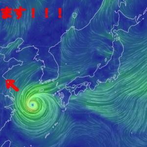 台風14号進路