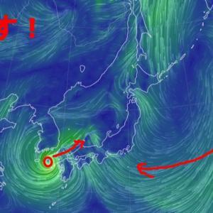 【気象操作】台風の進路が測れません?!2つのサイトで判断して下さい。