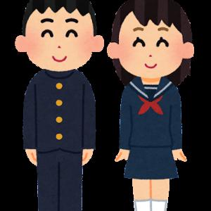 変わる授業~英語の勉強(中学・高校編)