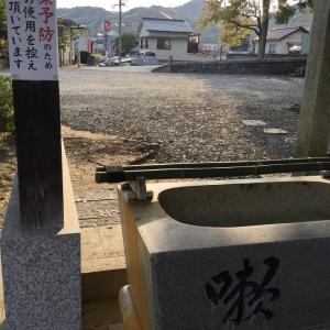 ついに神社の手水までが・・・