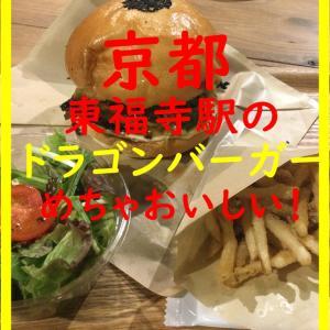 1000円以上するハンバーガー