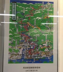 尾道鉄道の歴史、すばらしい!