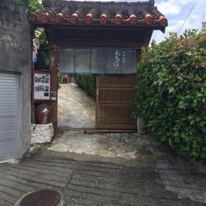 沖縄のオススメ♪