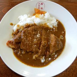 とんかつ屋さんのカツカレー/とんかつ八千代西店藤ケ丘店(長久手市)