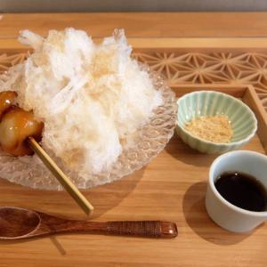 みたらし氷/甘味や 澤田商店(伏見)