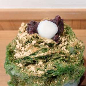 黒みつきなこ氷+抹茶、小豆トッピング/INUUNIQ VILLAGE(津島)