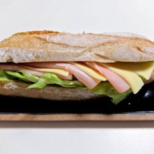 カスクルートとケーク・サレ/Le plaisir du pain(東山公園)