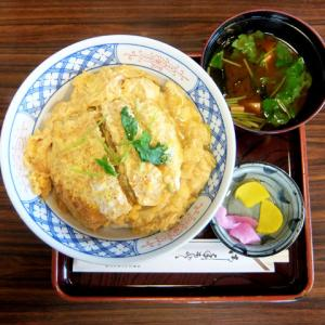 カツ丼/香流庵(名東区山の手)