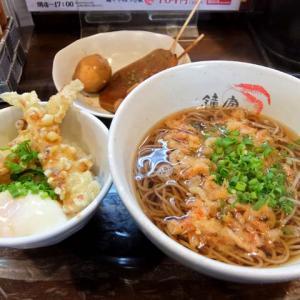 海老ランチ/鐘庵 名岐バイパス春日店(清須市春日)