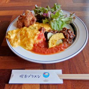 トマトの肉みそオムライス/喫茶ゾウメシ(亀島)