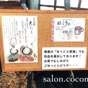 雛祭りポーセラーツ展示会in赤磐とんぼ邸
