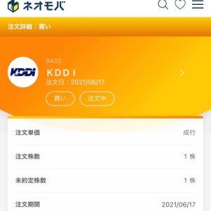 KDDI 1株購入 @ネオモバ
