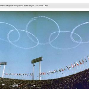 五輪飛行機雲。