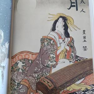 浮世絵の箏