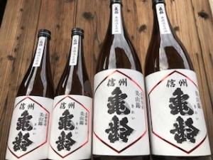 信州亀齢美山錦純米吟醸無濾過生原酒