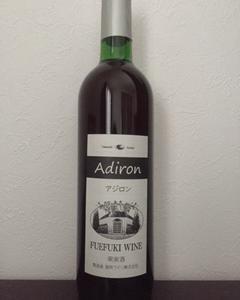 笛吹ワイン アジロン ロゼ 2015