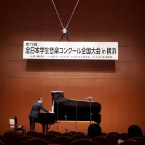 第73回全日本学生音楽コンクール全国大会✨