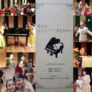 第10回むさしピアノ教室発表会