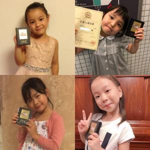 小学1~2年生の活躍!