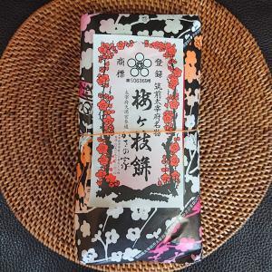 大九州展で大行列!『梅ヶ枝餅』の実演販売@かさの家