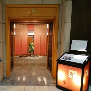 京都ブライトンホテルの朝粥定食『京懐石 蛍』@京都