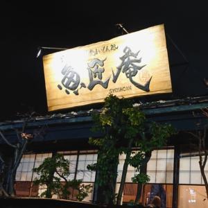 『魚匠庵』で「香箱蟹軍艦」など北陸の海の幸@金沢