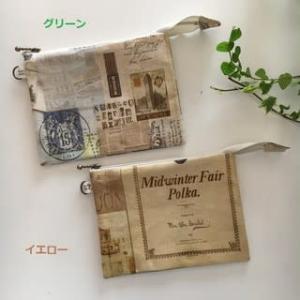 小さく切り取っても使えるヴィンテージペーパーでふたへや手帳ポーチ ☆彡