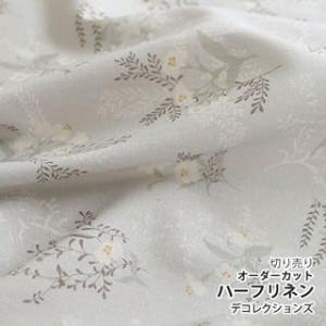 大きく描かれた綿花が印象的なハーフリネンでエプロン ☆彡