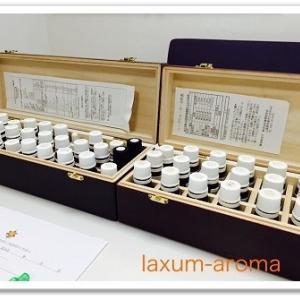 プラナロム精油一覧表♥JAAアロマコーディネーター資格取得講座で使用する32種類の精油たち♥