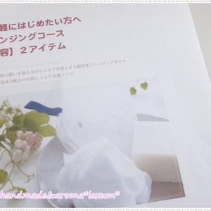 マイナス10歳のお肌になるためのスキンケア講座*クレンジングコース*静岡県からご来店!