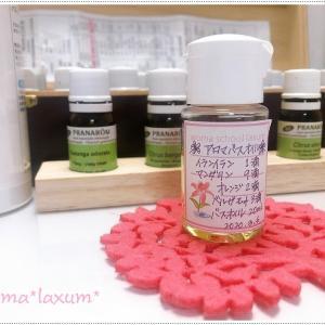 メディカルアロマ*ナードアロマアドバイザー講座*レッスン⑤⑥バスオイルと香水作り