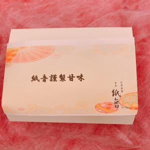 頂き物~日本料理~赤坂紙音の甘味菓子~バタークッキー・ガトーショコラ・プリン、羊羹など