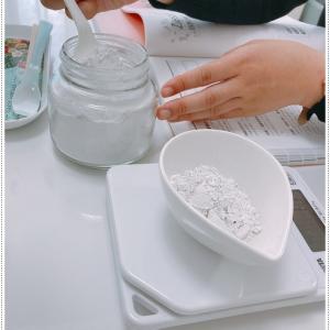 アロマコーディネーター資格取得講座・レッスン⑬精油成分について*歯磨き粉作り*