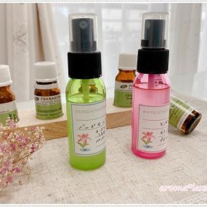 アロマスプレー作り~仕事のストレス、アロマで解消~感染症対策にも!優しい香りに癒される