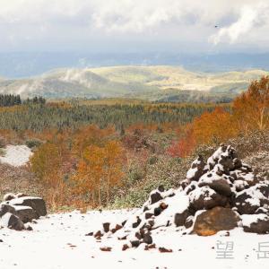 美瑛◆十勝岳望岳台 紅葉と雪景色 【1】