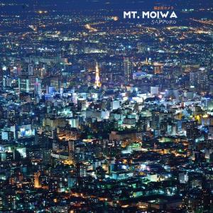 札幌◆藻岩山山頂からの夜景