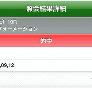 浦和桜花賞S1完勝!高松宮記念へ弾みがつきました!