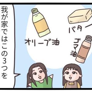 糖質制限中の空腹は油を食べれば解決!おススメの油をご紹介