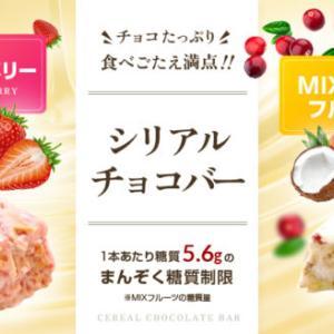 糖質制限中に牛丼が食べたい!食べても良い牛丼メニューはあります 松屋・すき屋・吉野家の3種類のメニュー