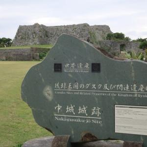 GoToで沖縄④