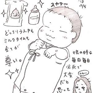 【育児絵日記】尊い時間