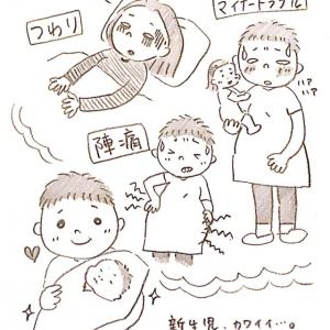【育児絵日記】さみしい気持ち