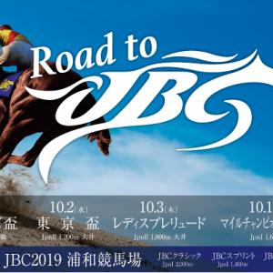 ラグビーWC放送の日本テレビ冠重賞もオールブラックス馬券