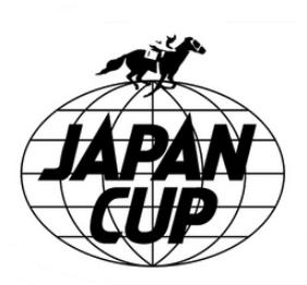 ジャパンカップ予想サイン2019【裏競馬】過去データ&傾向<穴>