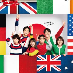 ジャパンカップで活躍必至の外国人騎手の出身国旗がサインに…
