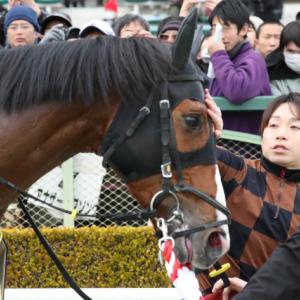 池添謙一モズベッロで2020年未勝利脱す「日経新春杯」V
