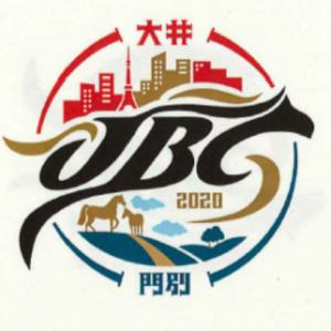 2020JBC史上初大井門別2場開催!前売(前日)オッズ速報