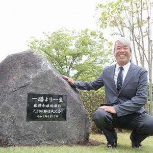 藤沢和雄調教師が引退前ラストイヤーの2021年初勝利へ